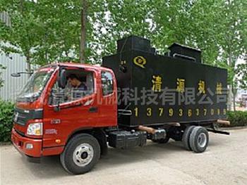 发往zhe江金阳的bi威平台污水处理设bei